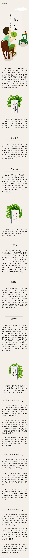 2017年01月16日 - 锦上添花 - 錦上添花 blog.