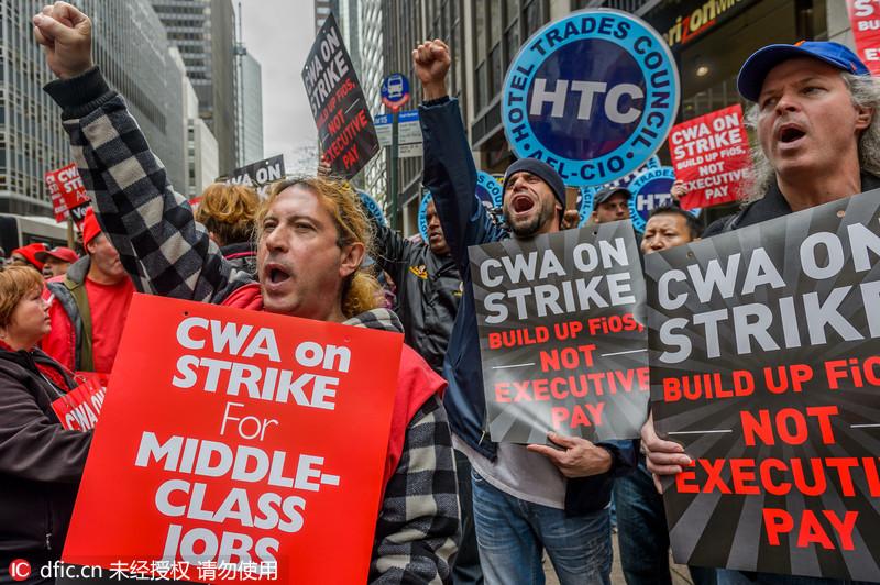 美国最大电信运营商2000名员工罢工游行