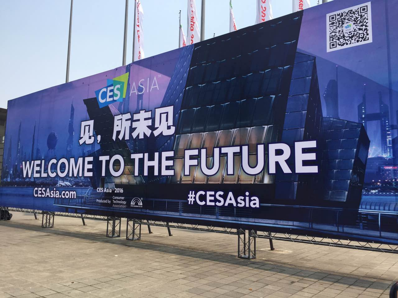 CES Asia 2016开幕 全球共375家知名企业参展