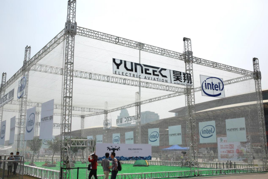 视频:YUNEEC 昊翔 台风 H Realsense 版登场CES Asia