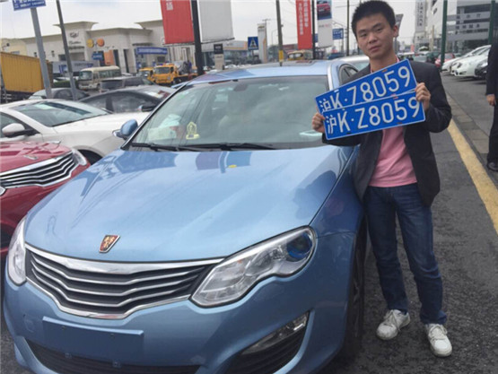 首块上海新能源汽车牌照正式发放 需求或将扩大
