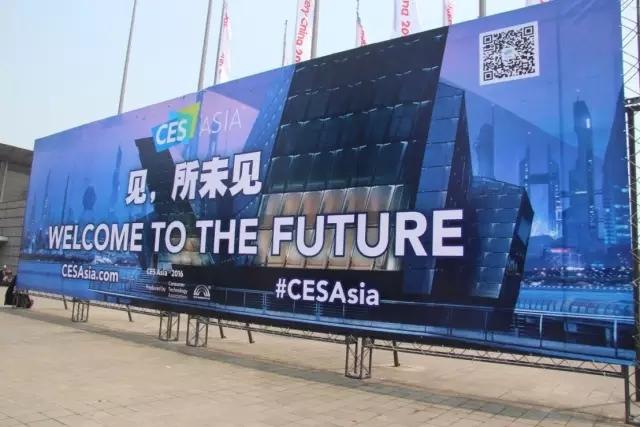 上海第2届CESAsia:无人机屈指可数 VR引领风潮