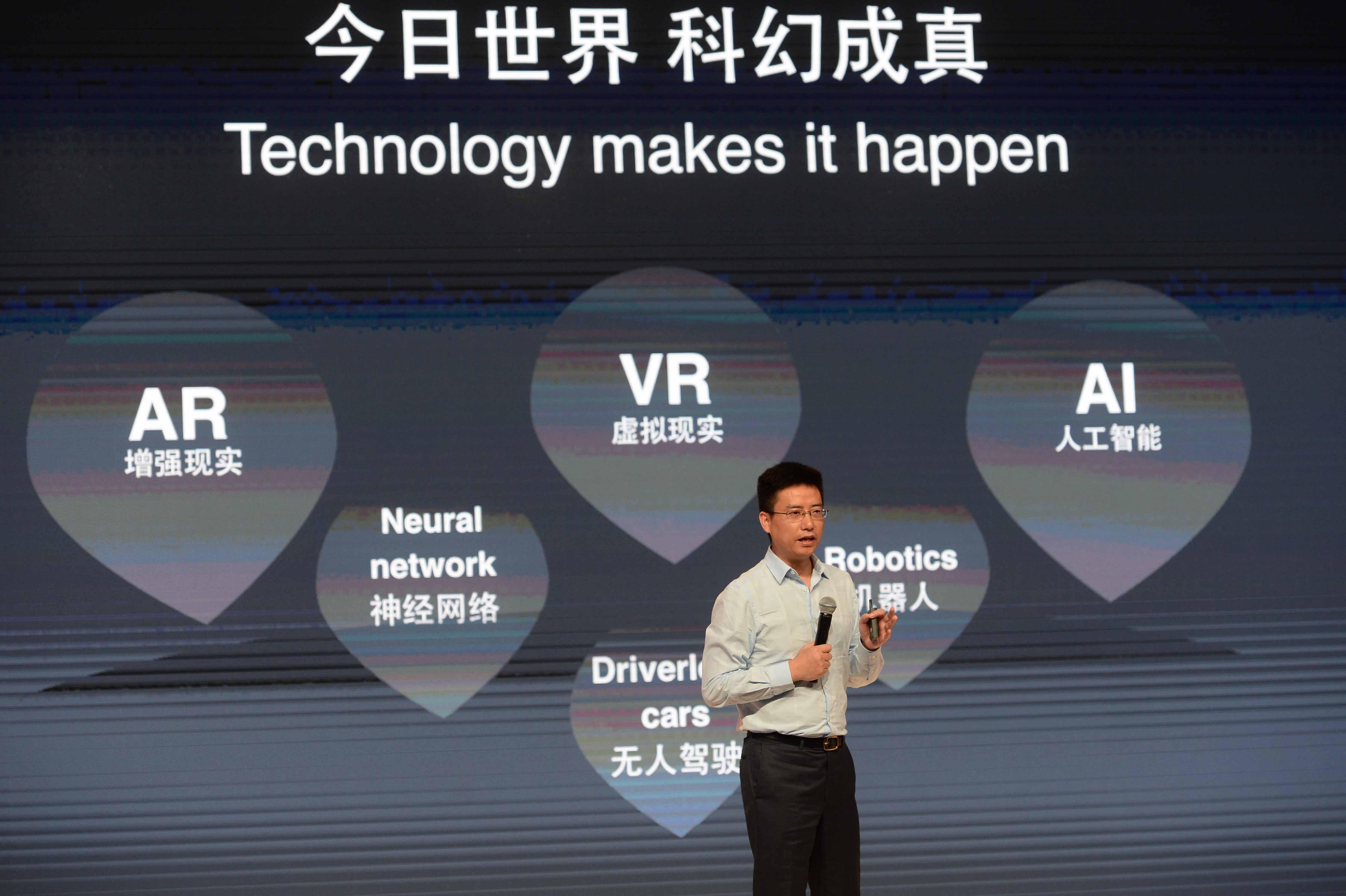 阿里云总裁胡晓明:智能设备很多但智能服务太少