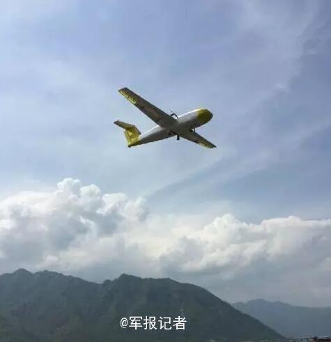中国应急运货无人机首飞 投送80公里外