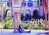 行走迷人摩洛哥 感受北非迷情