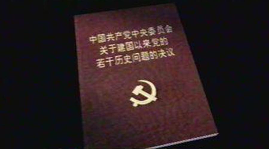 """单仁平:""""文革""""已被彻底否定"""