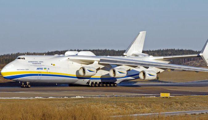 世界最大运输机飞抵澳大利亚引围观(图)