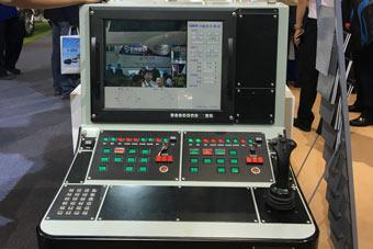 遥控武器站操控平台原来是这样