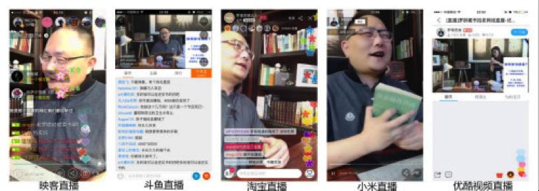 """罗胖花式玩直播 映客成了""""罗辑思维""""吸粉场"""