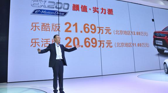 郑刚:纯电动SUV将成消费热点