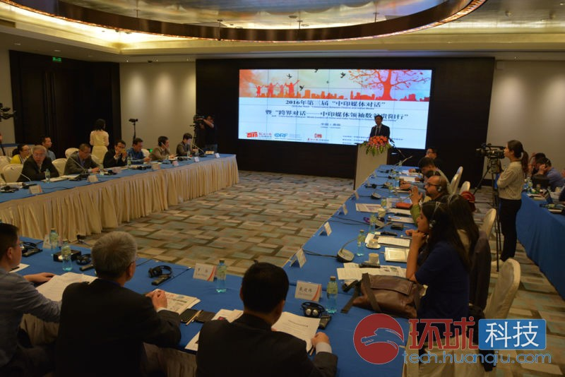 中印媒体论坛走进贵阳 为何称贵阳为中国的班加罗尔