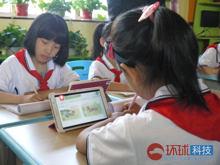 【道听图说】互联网+教育 看现在小学生怎么上课