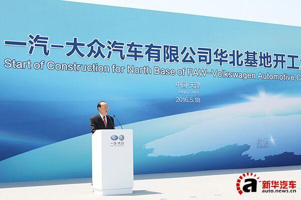 徐平:勇担央企责任 助力京津冀一体化