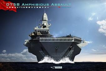 传闻中的中国075两栖登陆舰