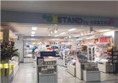 东京新宿车站添新店 小田急百货限期开设杂货店