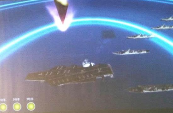 东风21D导弹攻击航母过程展示