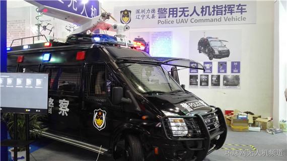 深度|2016北京警用装备展分析:警用无人机市场五大特点