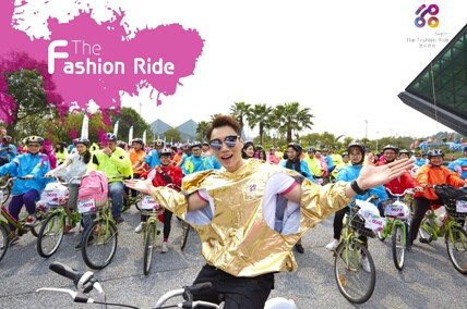 激情六月,The Fashion Ride与你相约北京园博园