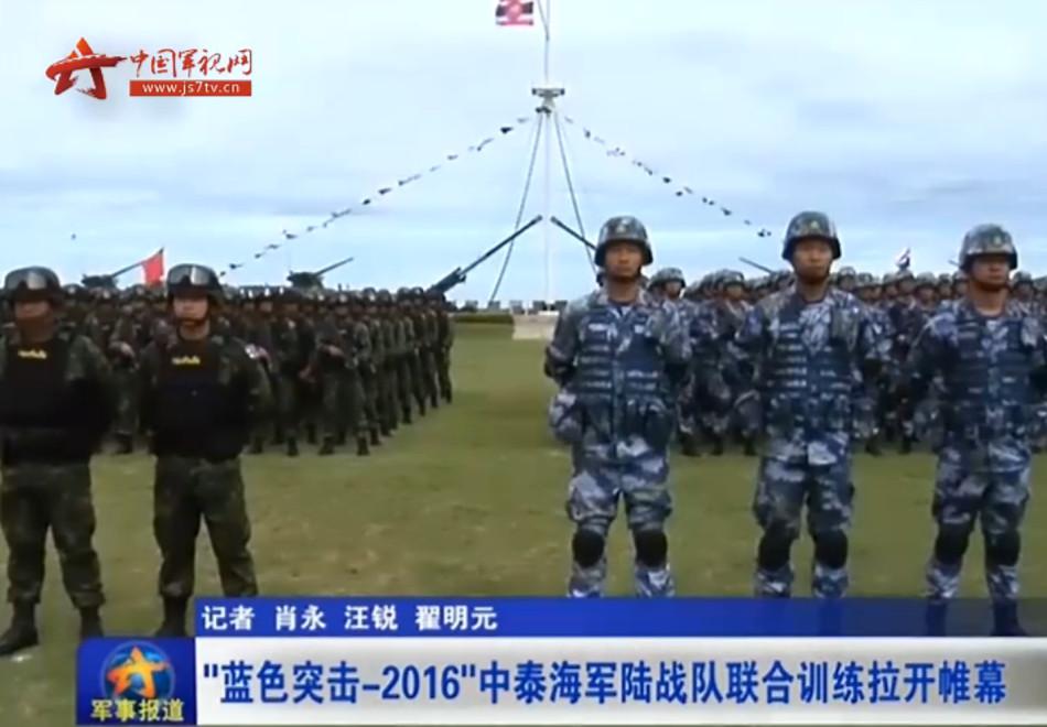 日本出招离间中泰关系:欲阻止中泰军事交流