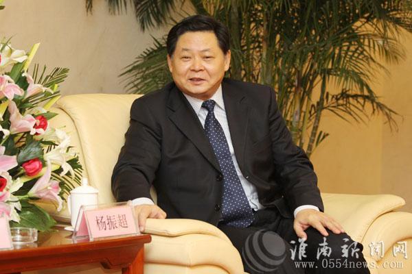 安徽副省长杨振超被查 淮南连续四任市委书记均告落马
