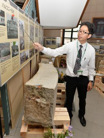 广岛大学展示核爆建筑物碎片 称希望奥巴马摸一摸(图)