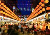 外媒精选40种非吃不可的台湾小吃(下)
