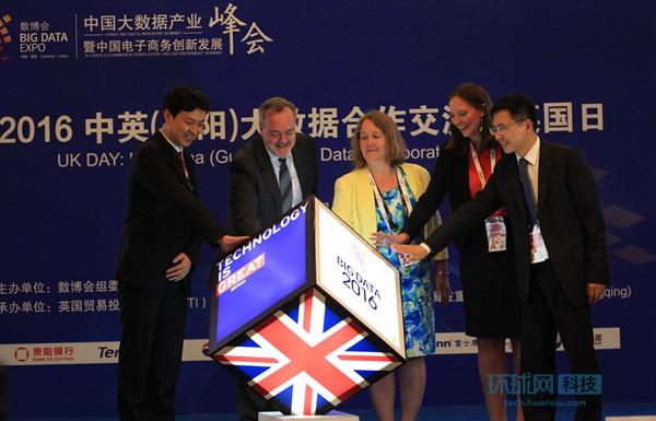 英贸易投资总署亮相数博会 外国国家展台引关注