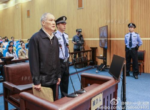 广东省政协原主席朱明国受审 被控受贿1.41亿余元