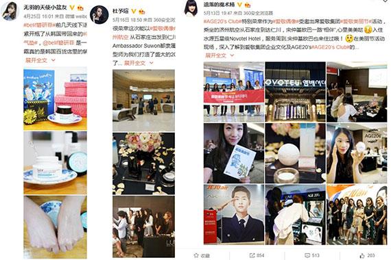 韩媒:韩企借中国网红开拓市场 效果高5倍于普通媒体