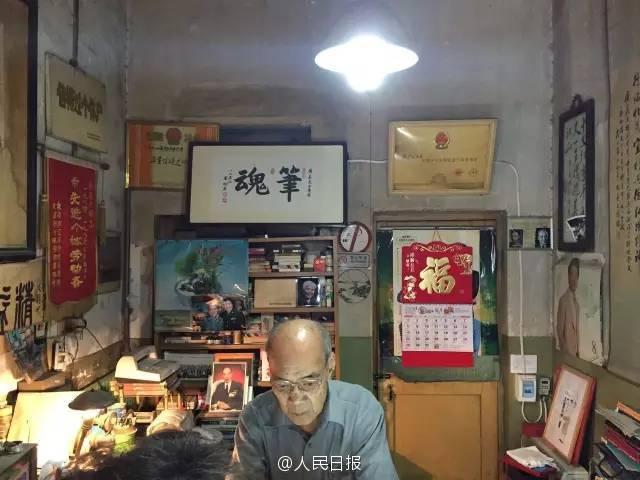 北京八旬修笔人:等我死了 店也就关了