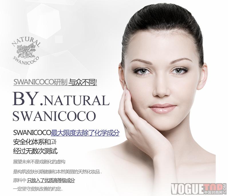 韩国化妆品之新风-健康安全的天然生物化妆品