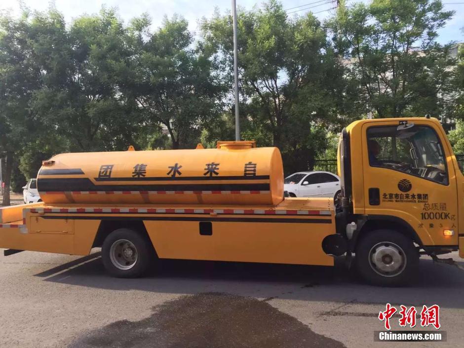 北京回龙观小区自来水异味 30余辆供水车紧急供水
