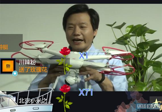 小米无人机卖2499