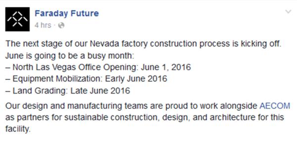 FF工厂土地平整将开启 量产准备再进一步