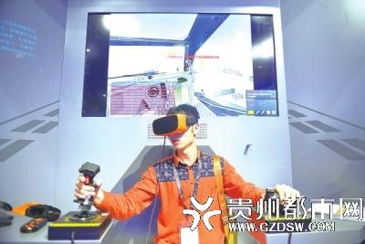 """花样体验""""VR""""技术:在虚拟与现实之间穿梭"""