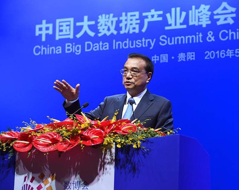 李克强出席中国大数据产业峰会暨中国电子商务创新发展峰会并致辞