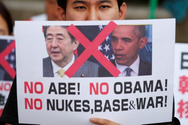 广岛民众在和平纪念公园示威 抗议美国总统奥巴马来访
