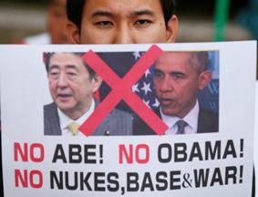 广岛民众抗议美国总统奥巴马来访
