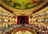 盘点全球最酷书店 两岸皆榜上有名