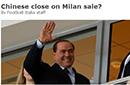 曝中资购米兰交易达成 6月签约老贝再当3年主席