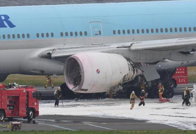 快讯:大韩航空一家客机在日本机翼起火 幸无人受伤