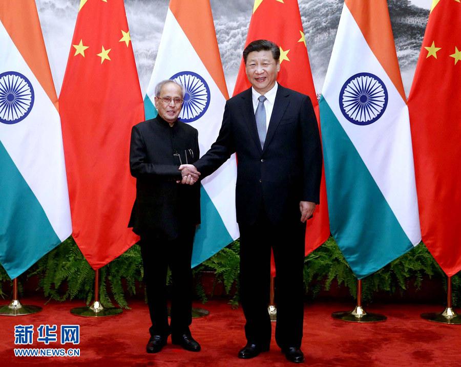 习近平同印度总统慕克吉举行会谈