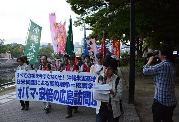 日民众在核爆遗址前示威 高呼反对奥巴马访问广岛