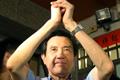 马办:马英九自愿放弃卸任领导人礼遇传言不实