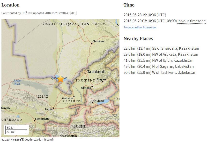 哈萨克斯坦发生4.6级地震
