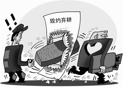 """河北邢台现""""毁约弃耕"""" 农民土地租金无法兑现(图)"""