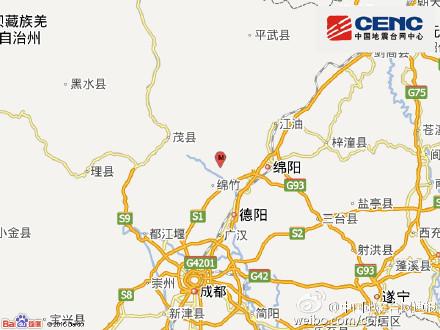 四川绵阳市安县发生4.3级地震 震源深度13千米