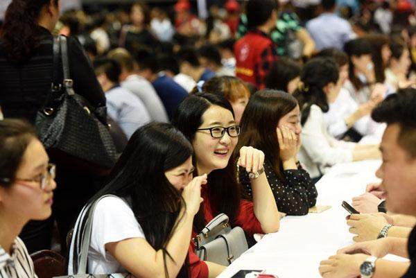 浙大举办万人相亲大会 年轻学生主动出击