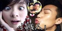 萝莉侃剧 :史上最强白莲花修炼手册 DS女老诗