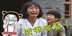 萝莉侃剧 :琼瑶式玛丽苏神剧闪瞎眼